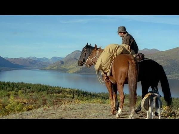 Захватывающий, приключенческий фильм для всей семьи в мире природы «Последний зверолов»