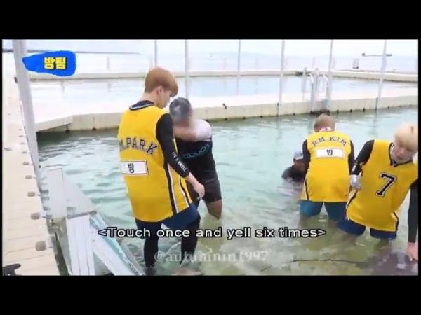 JIN RM JIMIN BTS Summer Package in Saipan