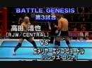 3. Fedor The Last Emperor Emelianenko vs. Hiroya Takada
