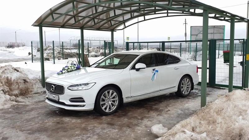 Белый Volvo S90 в свадебном украшении вариант 88 @auto-na-prokat.ru