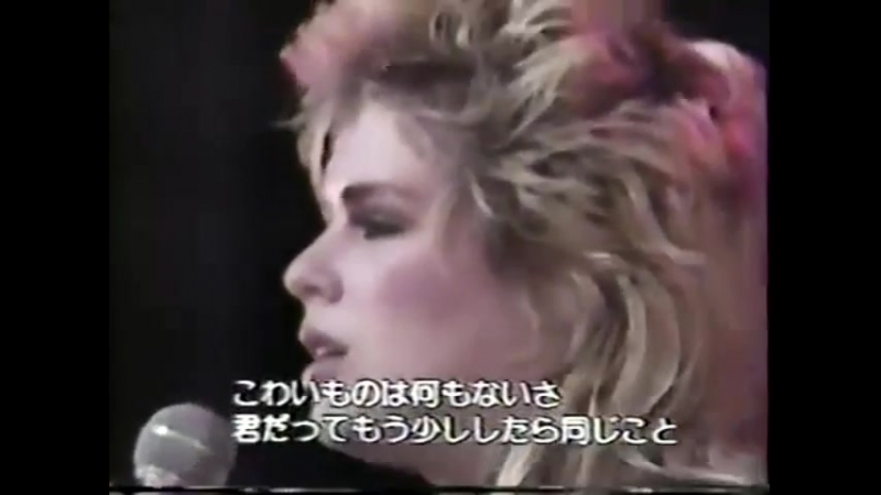 Kim Wilde Kids In America Live 198X Japanese TV