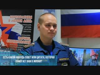 #Патриот_Отвечает Юрий Филиппов