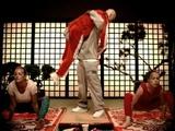 Without Me (MTV Version) by Eminem Eminem