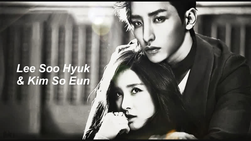 Lee Soo Hyuk Kim So Eun