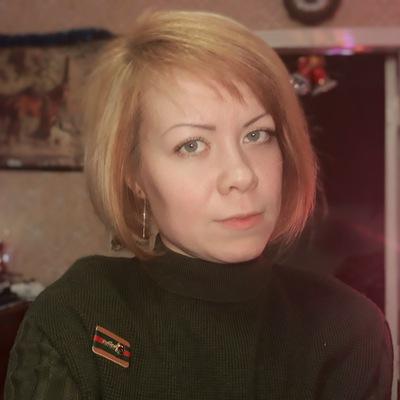 Анастасия Молобакеева