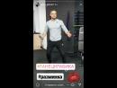 Игорь Войтенко- танец крабика