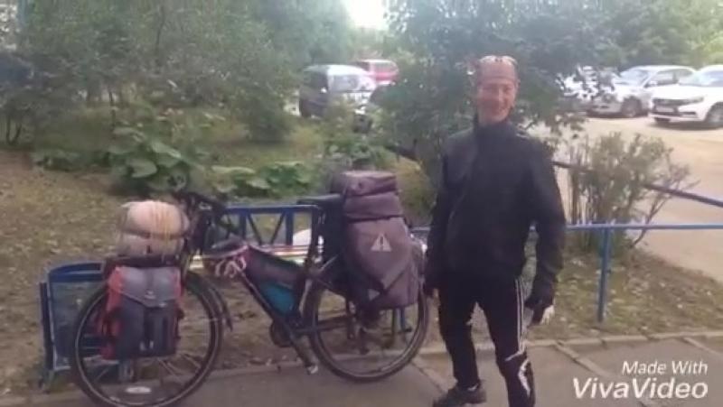 Провожаем велопутешественника Серегу из Нижней Туры в путь дорогу