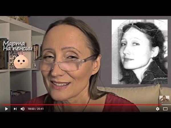 Мое фото в 30 лет Макияж для караоке Пою Ах какая женщина