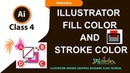 Illustrator Fill and stroke | Illustrator Class 4 | How to change Color of Object ?