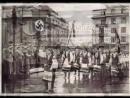 Как западная Украина в 1941 встречала фашистов