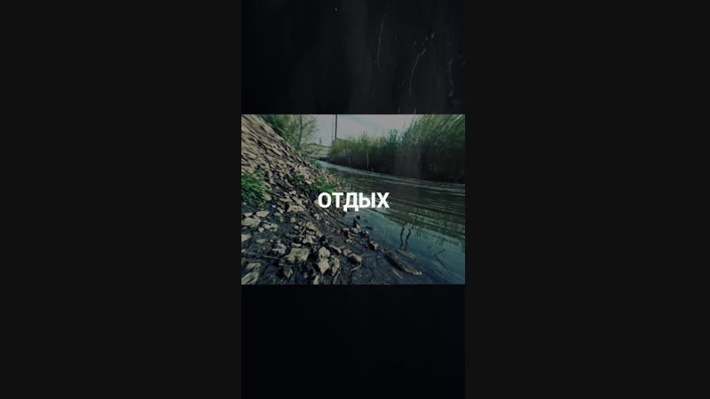 AUTO_AWESOME_MOVIE_1_20181020_190402.mp4