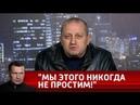 Конфликт Польши и Израиля Вечер с Владимиром Соловьевым от 19 02 19