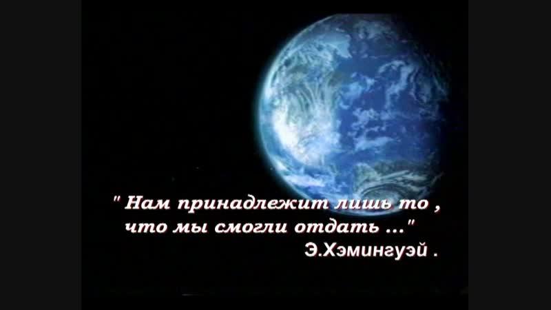 Школа № 5. Наукоград Кольцово
