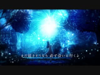 Sleeping Awake / Aqu3ra feat.初音ミク