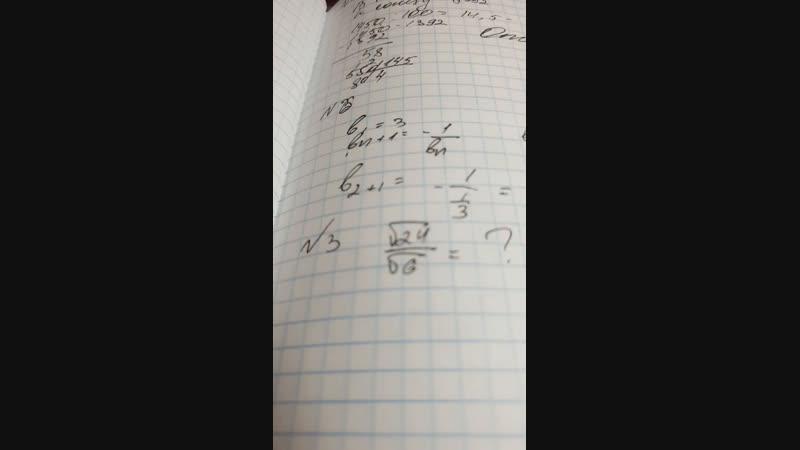 Задание для 1-ого класса ААААА