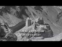 Накле дар бораи ганда окибат - рассказ на памирском (шугнанском) языке