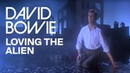 David Bowie Loving The Alien Official Video