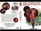 ★ Снайпер - Ultra HD - ГОБЛИН