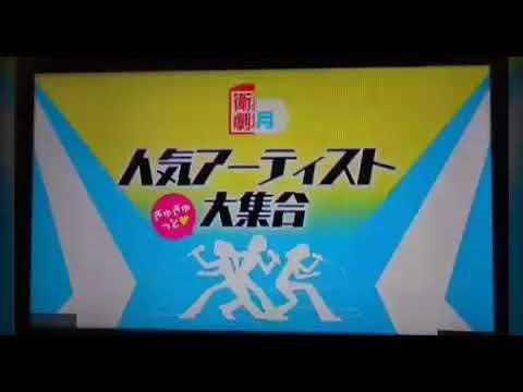 TitleTitle[2019.04.19] Raw (Nama) Hyun Joong! Épisode 1