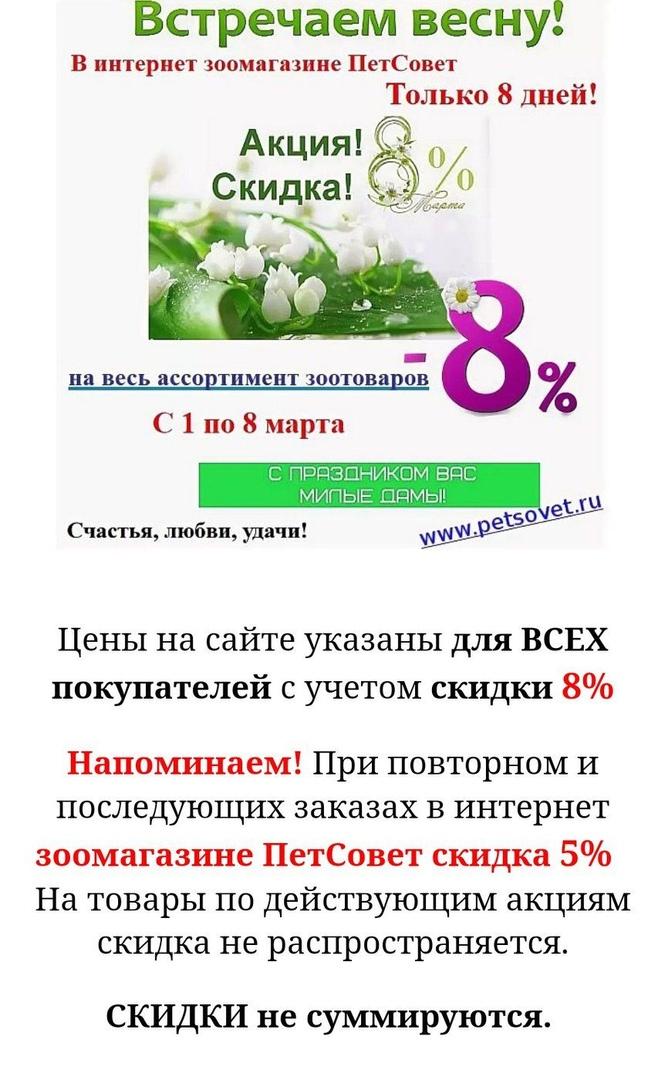 https://pp.userapi.com/c850332/v850332496/f522c/cpgA62UF-K4.jpg