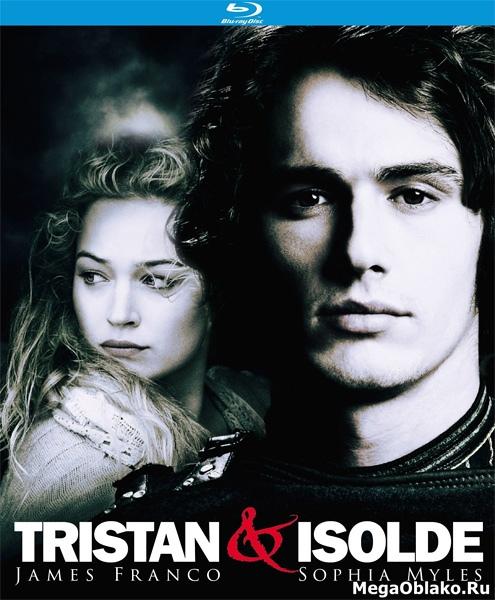Тристан и Изольда / Tristan + Isolde / Tristan and Isolde (2005/BDRip/HDRip)