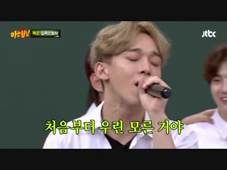 sure your faves can sing but theyre not kim jongdae aka the one who invented singing -