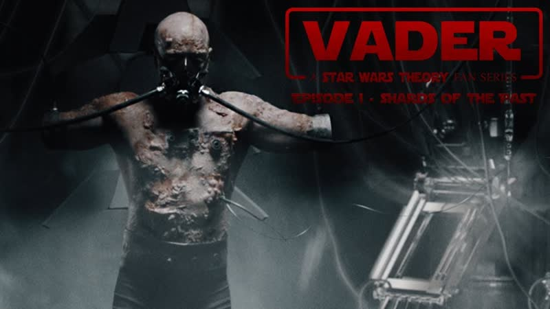 VADER. EPISODE 1 SHARDS OF THE PAST - A STAR WARS THEORY FAN FILM [RUS] [DUB] Русская озвучка