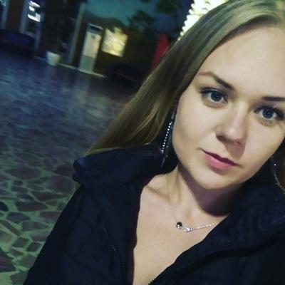 Дарья Закарецкая