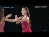 STARS ON ICE 2018 Yokohama - Alina Zagitova - Kaetlyn Osmond - Evgenia Medvedeva - DREAM