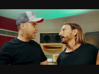 Robbie Williams & Bob Sinclar