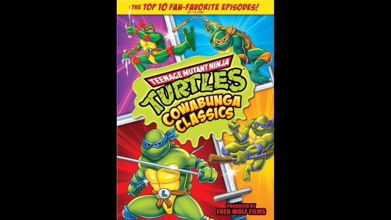 Черепашки мутанты ниндзя Teenage Mutant Ninja Turtles 1-й сезон (мультфильм, фантастика, приключения, семейный,сериал 1987)