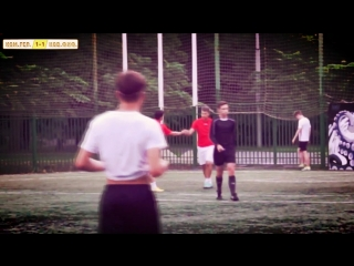 ROMAROY goal VS NEW SCHOOL FIFERS'' #1