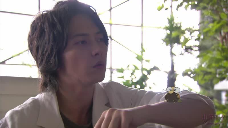 In hand Episode 1 на японском