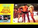 Tatli Dillim -Ertem Egilmez 1972 -Tarik Akan, Filiz Akin, Metin Akpinar