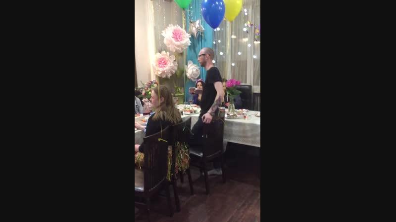 2019_ДР_Алёна_поздравление_Артур