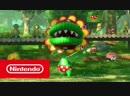 Mario Tennis Aces — Пиранья Пети (Nintendo Switch)