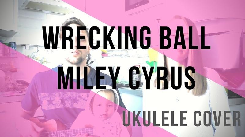 Wrecking Ball Miley Cyrus ukulele cover