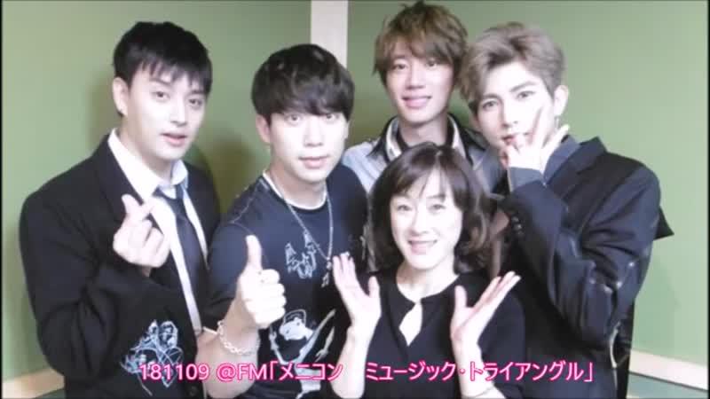 U-KISS(Kiseop, Eli, Hoon, Jun)@ Menicon Music Triangle (09.11.18)