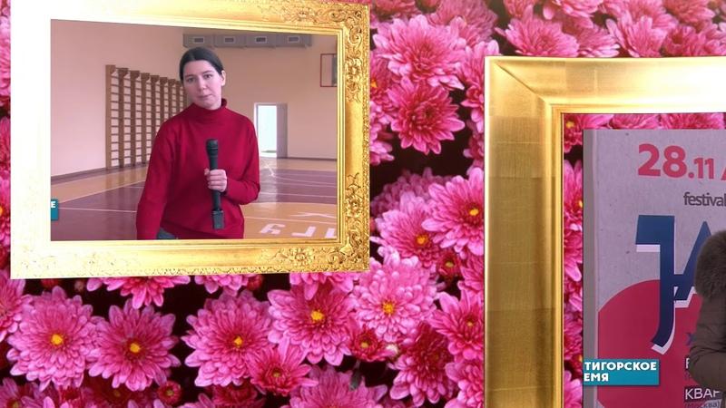 Красивое поздравление для Насти Михайловской с днём рождения