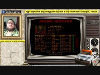 Quake 3 Arena по той же схеме детские песенки и МЯСО!!!!