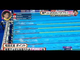 S☆1 アジア大会2018ジャカルタ