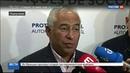 Новости на Россия 24 Катастрофа Португалии люди в машинах сгорают заживо
