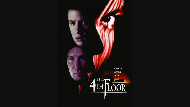 Четвертый этаж The 4th floor. 1999. Перевод DVO. VHS