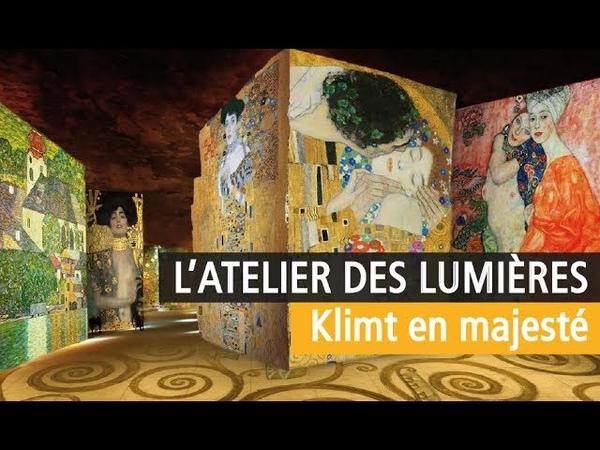 On a visité pour vous l'Atelier des Lumières - Klimt et Schiele - Vidéo exposition YouTube