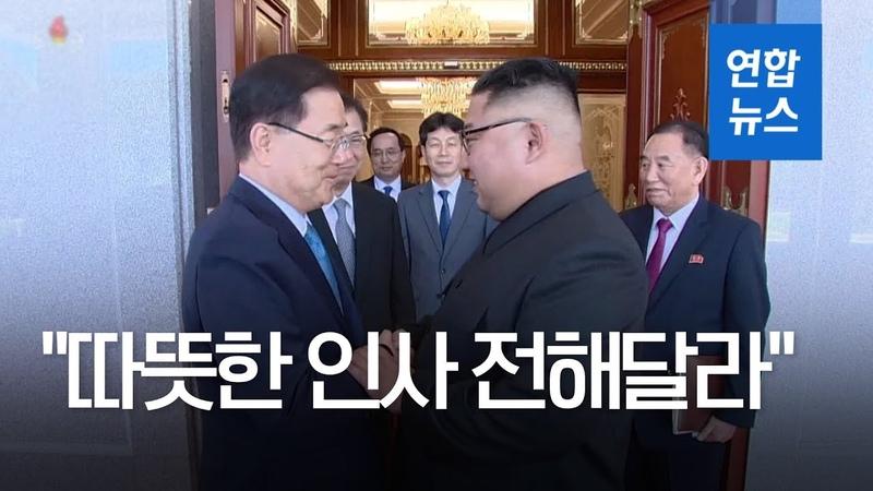 [풀영상] 북한 조선중앙TV, 대북특사단 방북 현장 공개 / 연합뉴스 (Yonhapnews)