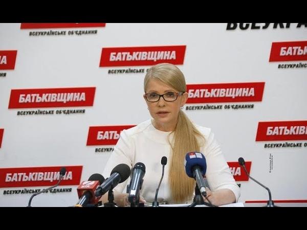 Хай йде пекти Наполеони і Київські торти Гостра заява Батьківщини щодо вибухів в Ічні