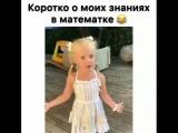 plastilin_video_20180904123529.mp4