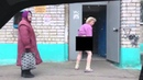 Бабка жжет прикол Новинка 2015