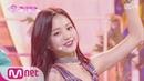 PRODUCE48 [단독/직캠] 일대일아이컨택ㅣ장원영 - ♬Rollin′Rollin′ @콘셉트 평가 180817 EP.10