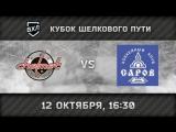 «Челмет» Челябинск - «ХК Саров» Саров, 16:30